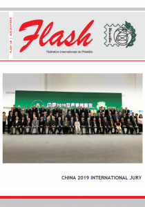 FLASH 128 format pic